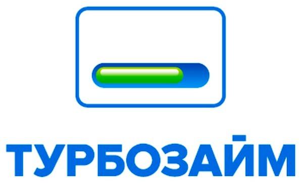 Микрокредит от Турбозайм: личный кабинет, отзывы об МФО, заявка онлайн