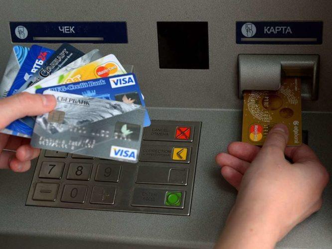 баланс банковской карты