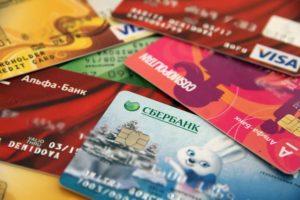 как узнать баланс банковской карты