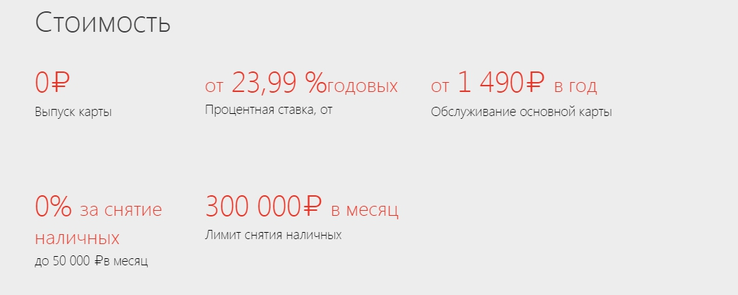 Кредит в липецке наличными заявка онлайн