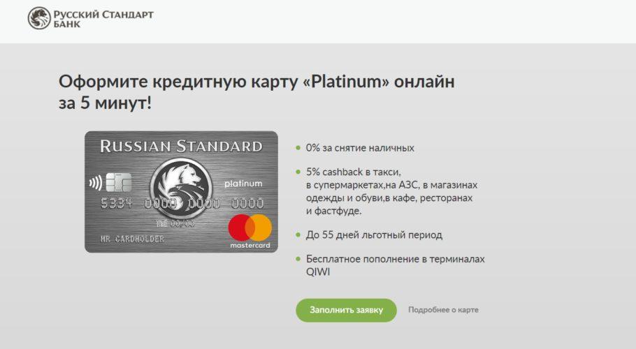 Кредит наличными без справок онлайн