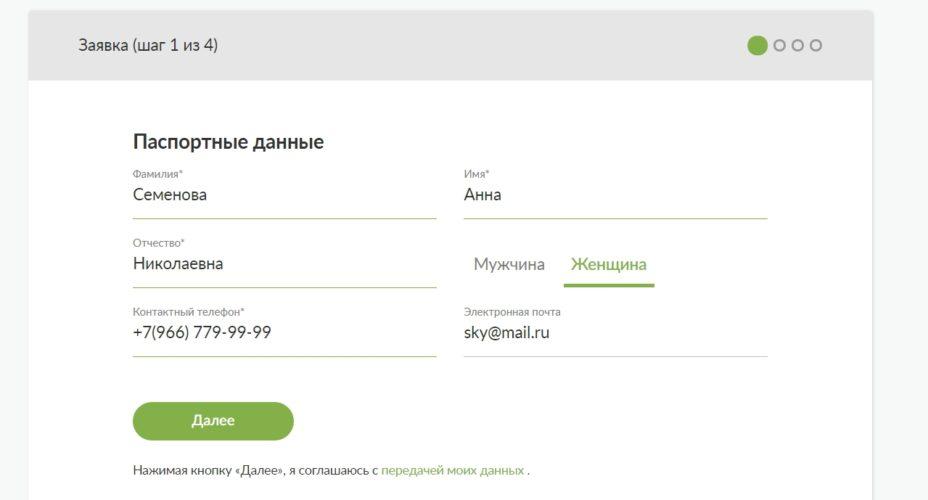 Изображение - Дебетовая карта банк в кармане русский стандарт отзывы RSB-k