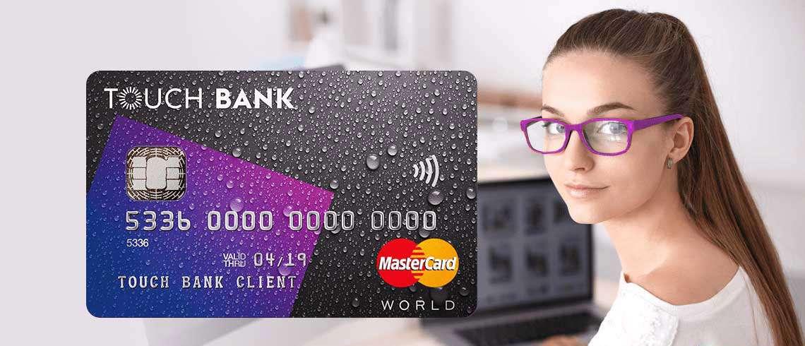 Кредитная карта от Touch Bank с низкой процентной ставкой