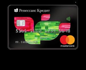 условия пользования кредитной картой ренессанс