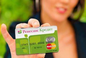 В каком банке оформить кредитную карту с беспроцентным снятием наличных