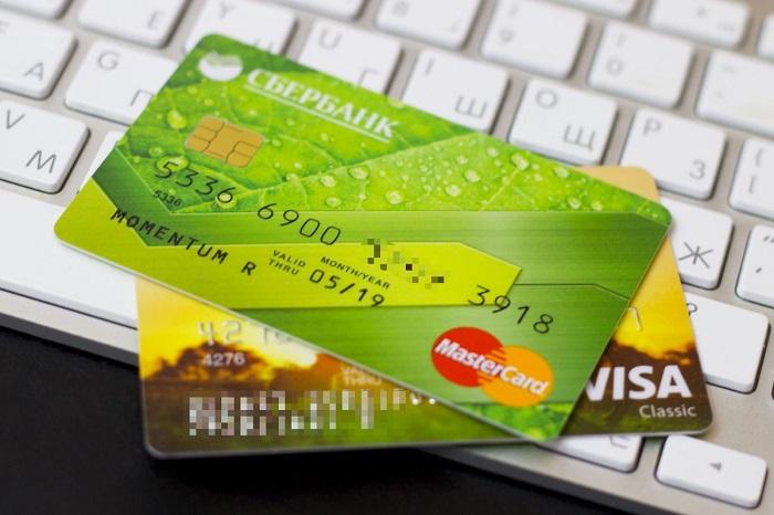 банк хоум кредит смоленск вклады на сегодня