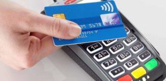 бесконтактная банковская карта