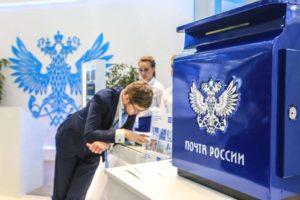какие банки присылают кредитные карты Почтой России