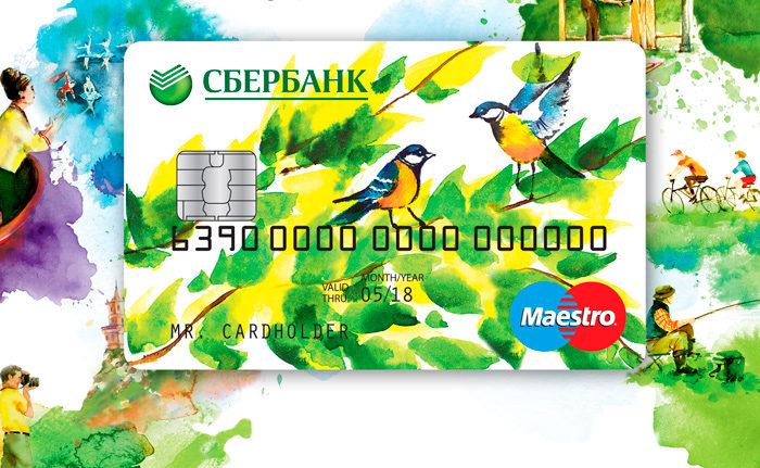 пенсионная карта Maestro от Сбербанка