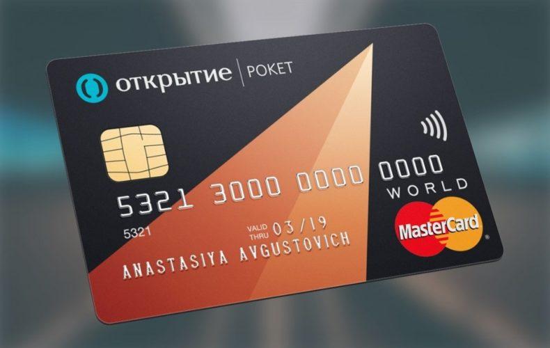 дебетовая карта банка открытие с кэшбэком отзывы как положить деньги на лицевой счет мтс через сбербанк онлайн