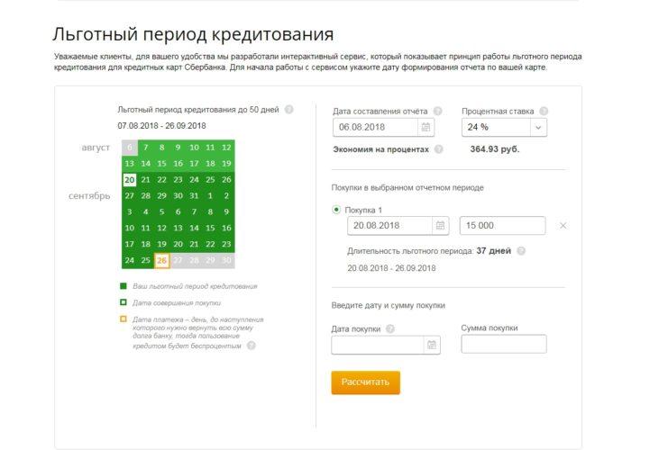 Кредиты наличными с 21 года заявка онлайн