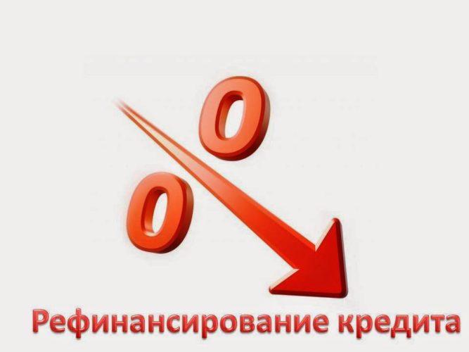 Почему вам стоит знать ставку рефинансирования ЦБ РФ: что это такое, кто устанавливает