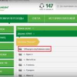 8 преимуществ интернет-банкинга Беларусбанк - описание, услуги, внесение платежей онлайн