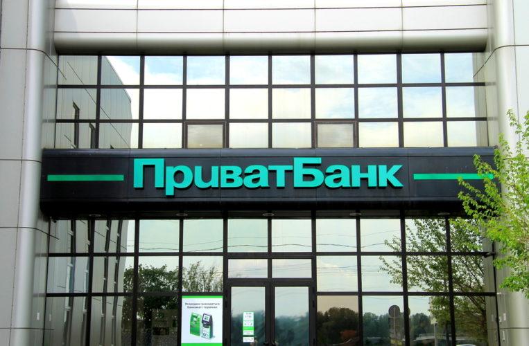 Почему стоит выбрать Приватбанк: график работы, адреса, условия кредитования