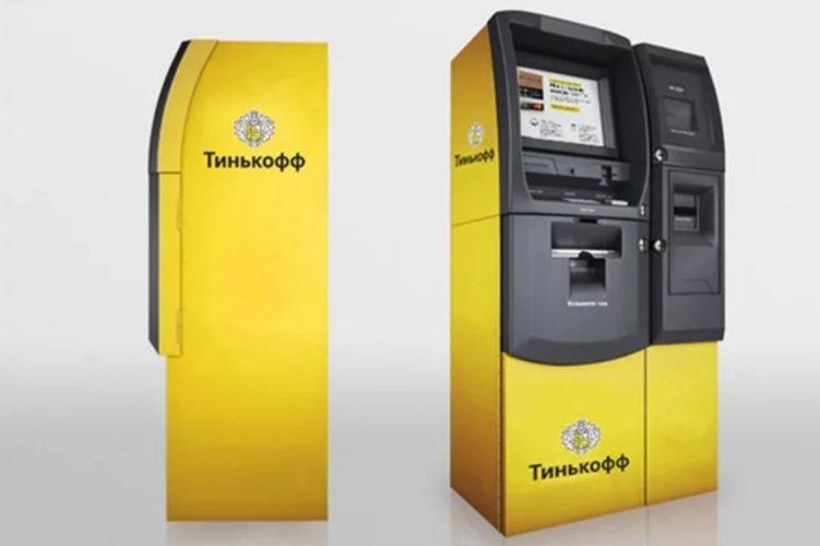 банкоматы от Тинькофф Банка