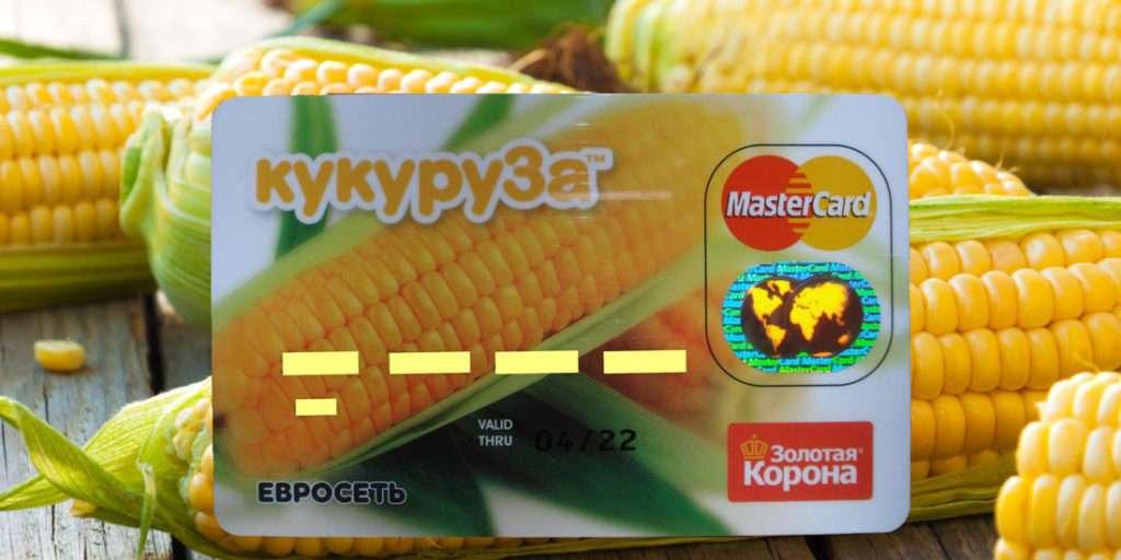 вход в личный кабинет карты кукуруза евросеть процентные ставки на кредит в банках
