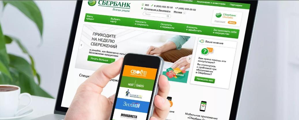 банки спб кредиты наличными онлайн заявка