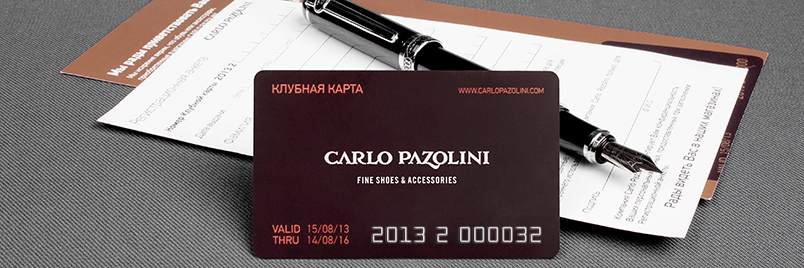 Бонусы на день рождения от Карло Пазолини