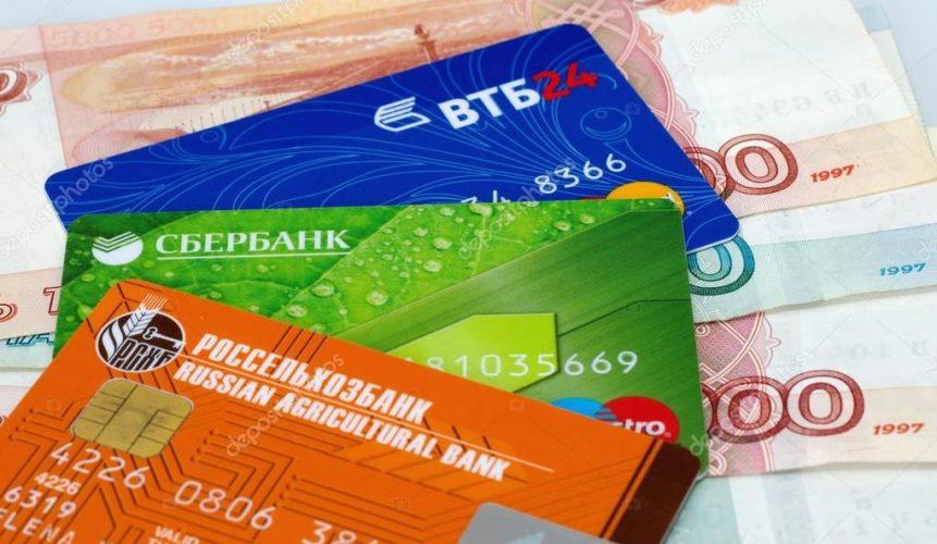 Все о ДСЖ заемщика по кредитным картам - что это такое: как узнать сумму, как отказаться