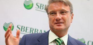 Вся правда кому на самом деле принадлежит Сбербанк: кто владеет, учредители и акционеры