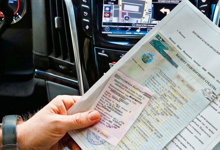 можно ли купить автомобиль без водительских прав